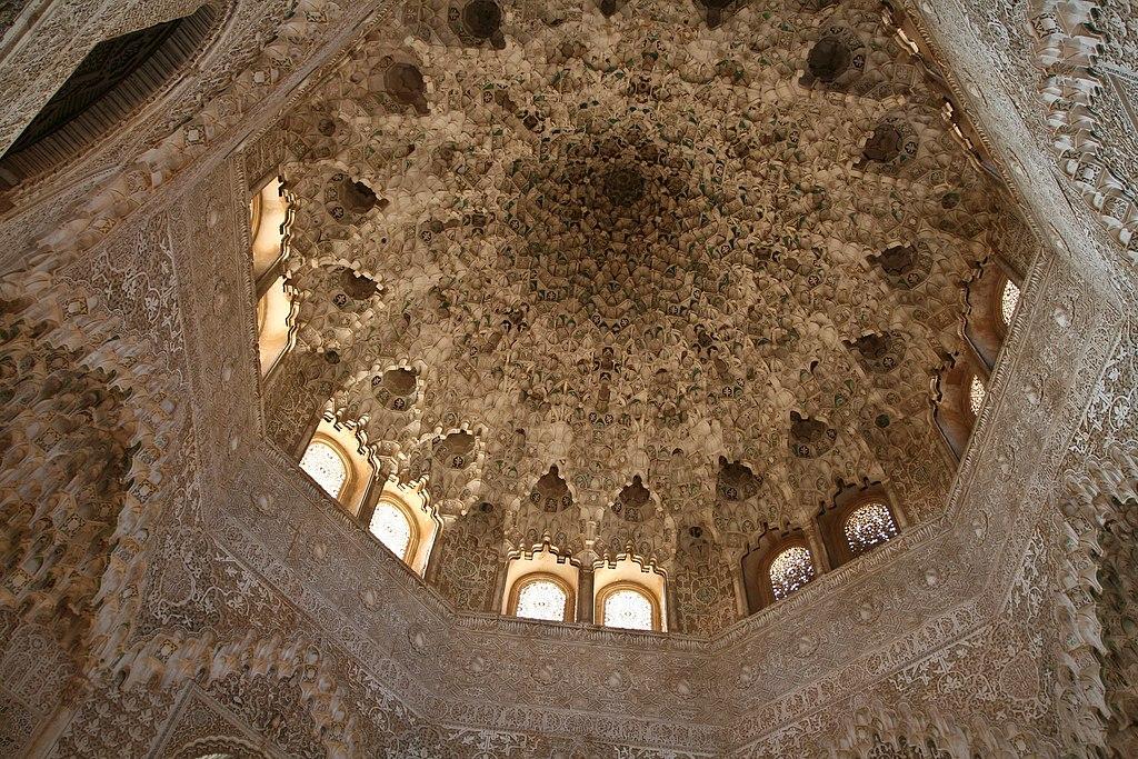 Interior Ceiling at the Alhambra in Granada Spain